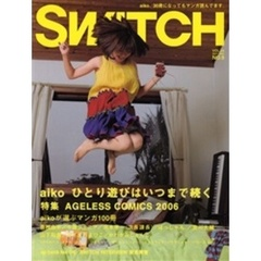 Switch Vol.24No.9(2006Sep.) 特集aiko/エイジレス・コミック2006