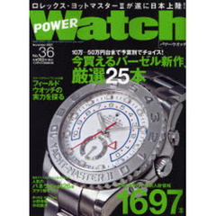 POWER Watch  36