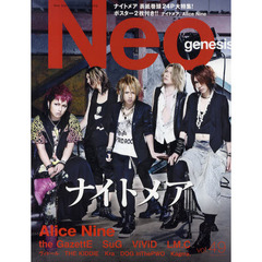 Neo genesis NEW STANDARD ROCK MAGAZINE vol.49