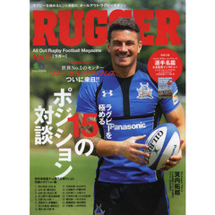 RUGGER All Out Rugby Football Magazine No.5