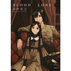 BLOOD ALONE 9