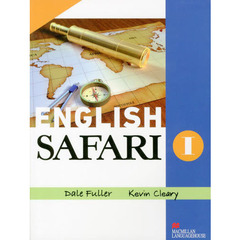 ENGLISH SAFARI   1