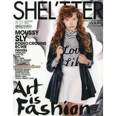 SHEL'TTER #31(2014AUTUMN) ART IS FASHION MOUSSY/SLY/RODEO CROWNS/rienda etc.