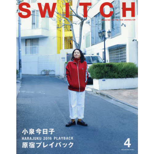SWITCH VOL.34NO.4(2016APR.)