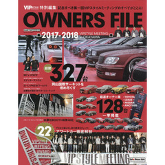 OWNERS FILE 2017-2018 VIPSTYLE MEETING in OKAYAMA