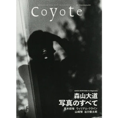 Coyote MAGAZINE FOR NEW TRAVELERS No.64(2018Spring)