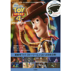 TOY STORY 4 SPECIAL BOOK
