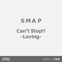 Can't Stop!!-Loving-