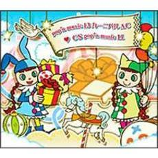 pop'n music 13 カーニバル AC■CS pop'n music 11