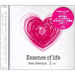 "Essence of life best selection ""1(one)"""