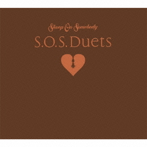 S.O.S.Duets(初回生産限定盤)