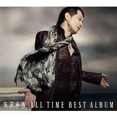 ALL TIME BEST ALBUM (CD3枚組 + DVD)<セブンネット限定特典 A5サイズクリアファイル付き>