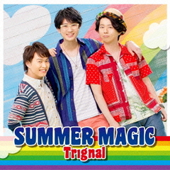 SUMMER MAGIC(豪華盤)
