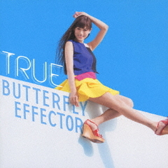 TVアニメ『ひなろじ~from Luck & Logic~』OP主題歌「BUTTERFLY EFFECTOR」