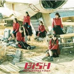 BiSH/THE GUERRiLLA BiSH(通常盤)