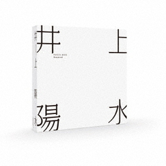 井上陽水/YOSUI BOX Remastered(26UHQCD+DVD)