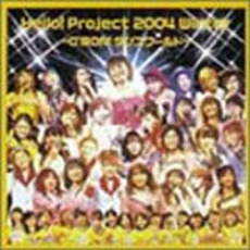 Hello ! Project 2004 Winter ~C'MON!ダンスワールド~