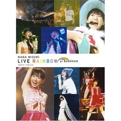 水樹奈々/NANA MIZUKI LIVE RAINBOW THE DVD at 日本武道館(DVD)