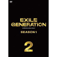 EXILE GENERATION SEASON 1 Vol.2