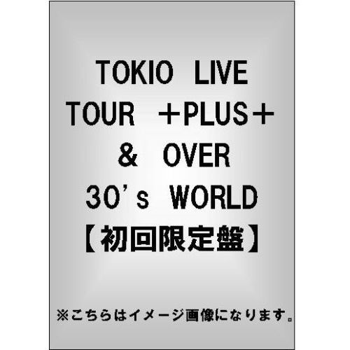 TOKIO/OVER/PLUS <初回限定盤>