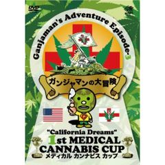 "Ganjaman's Adventure episode-3 ""1st MEDICAL CANNABIS CUP"""