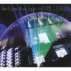 Perfume/Perfume 4th Tour in DOME 「LEVEL3」 <初回盤>