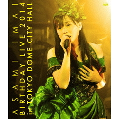 今井麻美/今井麻美 Birthday Live 2014 in TOKYO DOME CITY HALL(Blu-ray Disc)