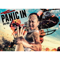 PANIC IN DVD-BOX