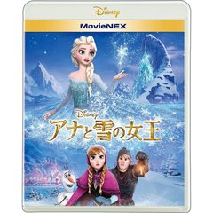 "アナと雪の女王 MovieNEX<キャンペーン特典『ミッキー型のメッセージカード付き ""限定ギフトボックス""』付き>(Blu-ray Disc)"