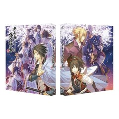 劇場版 薄桜鬼 Blu-ray BOX(Blu-ray Disc)