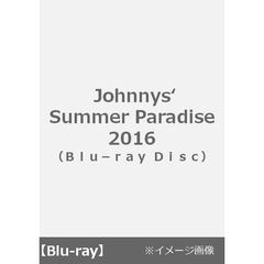 Johnnys' Summer Paradise 2016(Blu-ray)