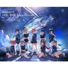 Aqours/ラブライブ!サンシャイン!! Aqours ONLINE LoveLive! Blu-ray Memorial BOX(特典無し)(Blu-ray)
