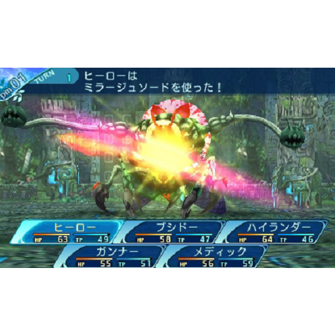 3DS 世界樹の迷宮X(クロス)