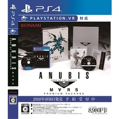 PS4 ANUBIS ZONE OF THE ENDERS:M∀RS PREMIUM PACKAGE