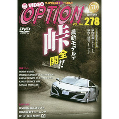 DVD OPTION Vol.242 [DVD-ROM]