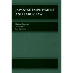 Japanese employment and labor law