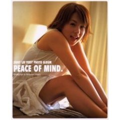 Peace of mind. Jinny Lee first photo album
