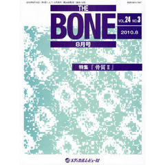 THE BONE VOL.24NO.3(2010.8)