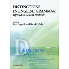 Distinctions in English Grammar―Offered to Renaat Declerck