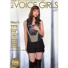 B.L.T.VOICE GIRLS VOL.5