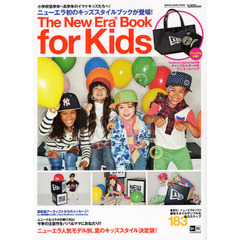 The New Era Book for Kids ニューエラ初のキッズスタイル本が登場!