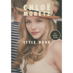 CHLOE MORETZ STYLE BOOK ALL ABOUT CHLOE