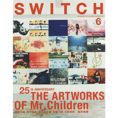 SWITCH Vol.35 No.6 THE ARTWORKS OF Mr.Children THE ARTWORKS OF Mr.Children