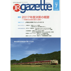JR gazette 376
