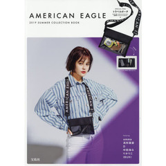 AMERICAN EAGLE 2019 SUMMER COLLECTION BOOK (ブランドブック)