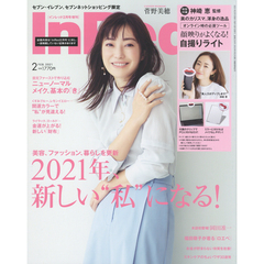 InRed 増刊 最新号 サムネイル