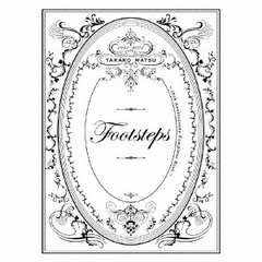 footsteps~10th Anniversary Complete Best~[完全生産限定盤]