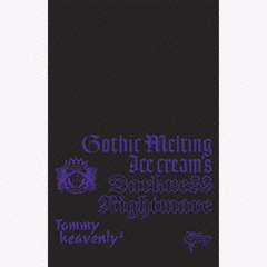 Gothic Melting Ice Cream's Darkness Nightmare