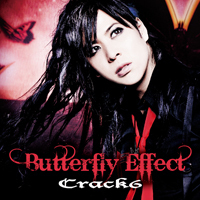 Butterfly Effect(初回限定盤)