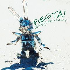 FIESTA! -EMI ROCKS The First-